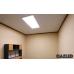 Светодиодный светильник VIP-72