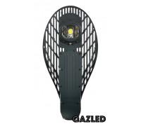 Светодиодный светильник Кобра-50W
