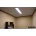 Светодиодный светильник VIP-48